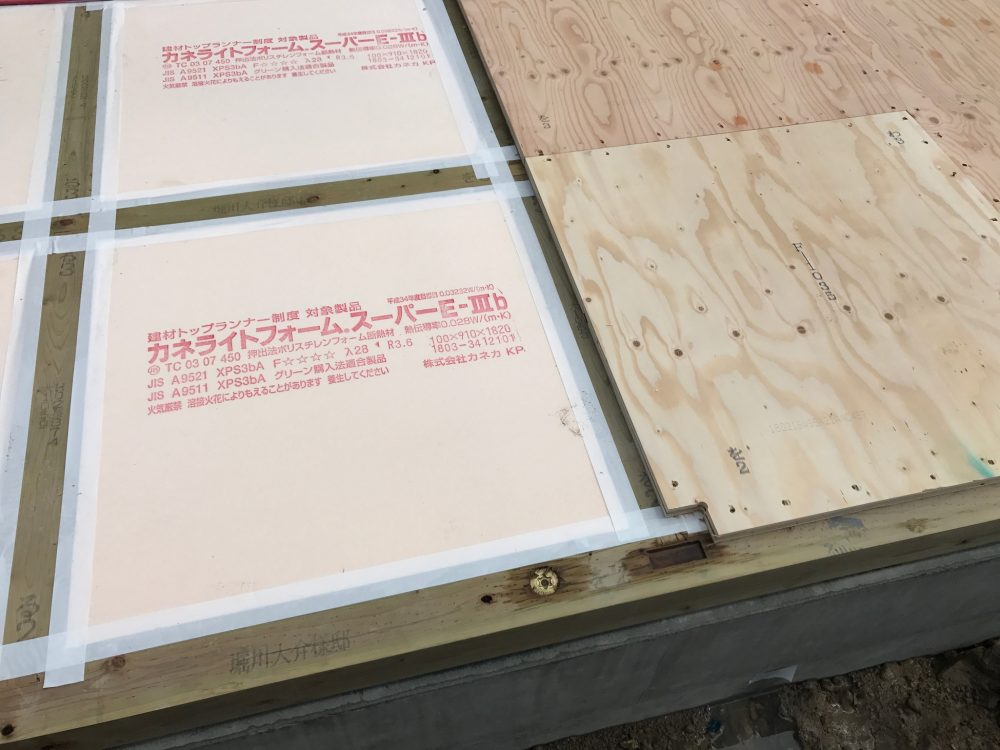 東近江市『躰光寺の家』床断熱と気密対策でより断熱性能アップ!