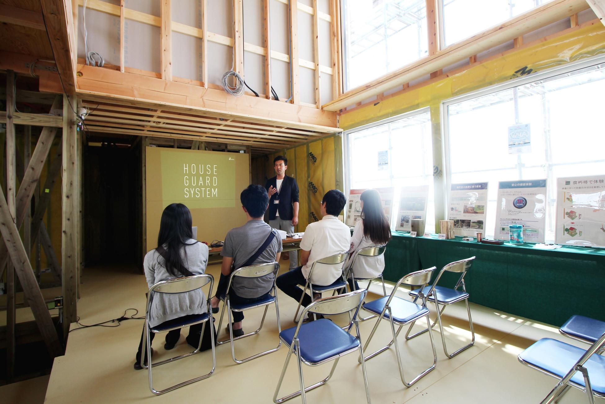 耐震と断熱を学ぶ|住まいの構造セミナー