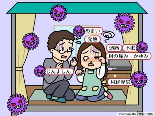 『佐野の家Ⅲ』東近江市で上棟!家族で楽しめる「手形式」も
