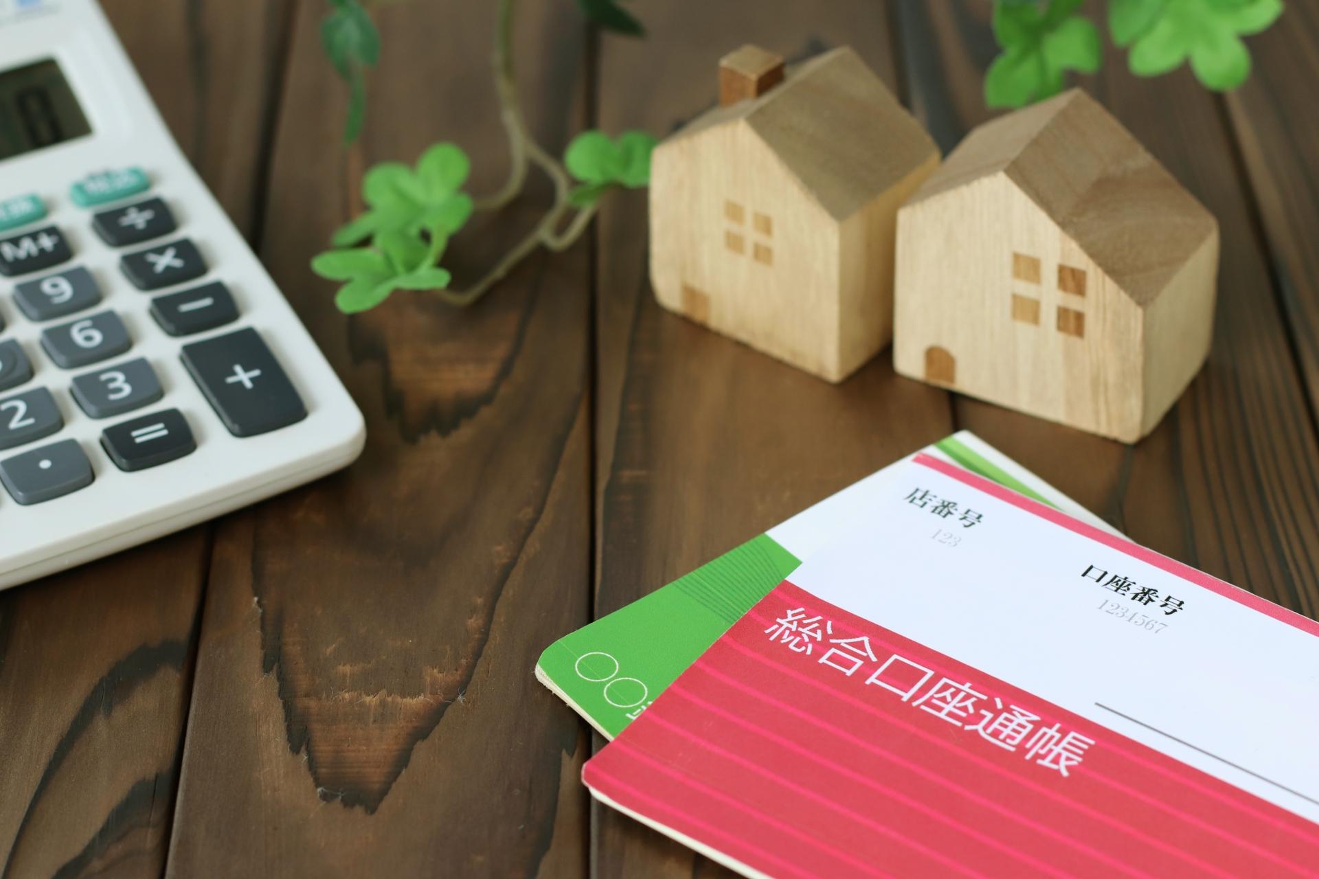 【増税でお得】消費税10%で賢くお得に家を建てる4つの制度
