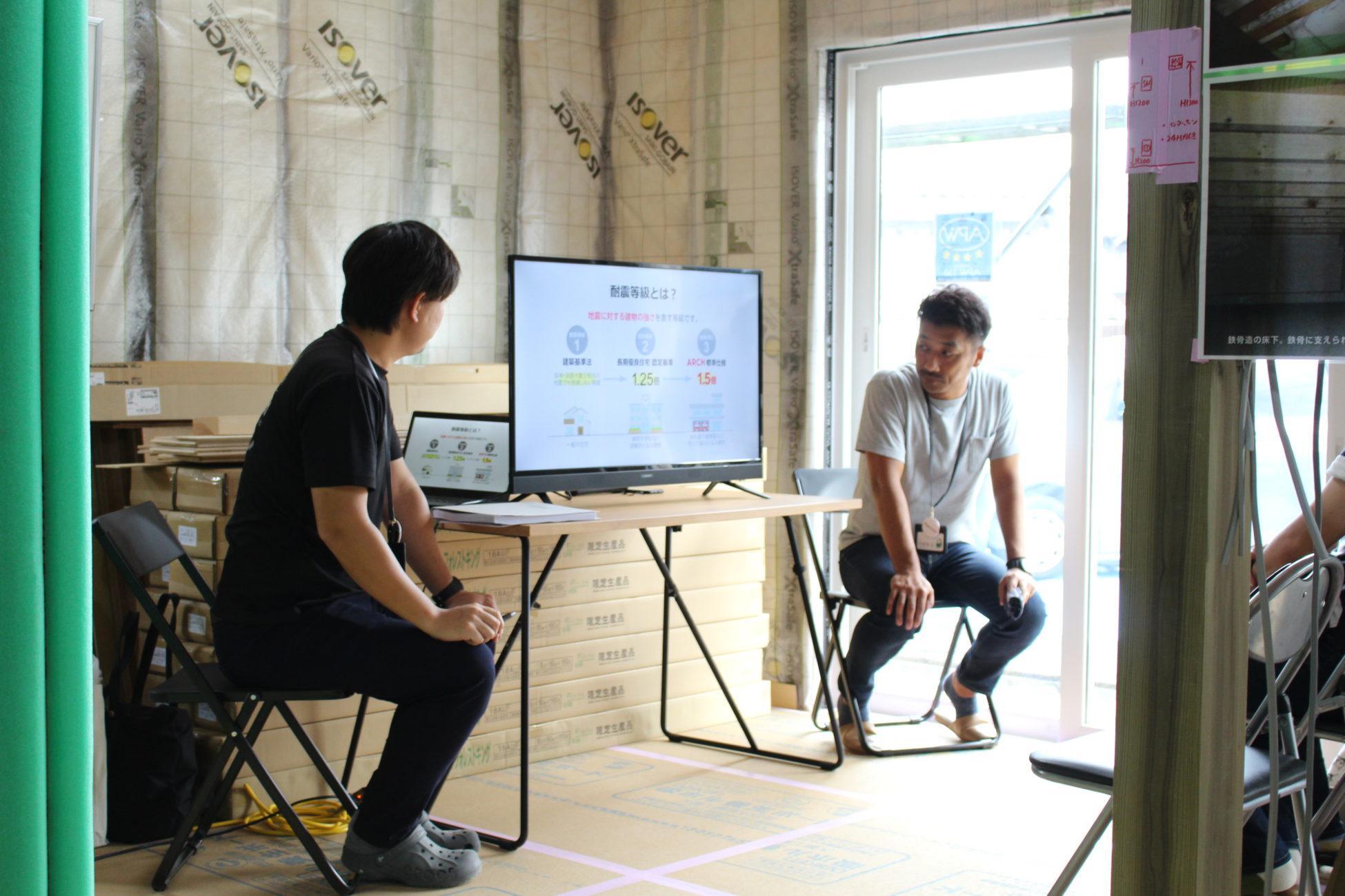 一級建築士が教える構造セミナー
