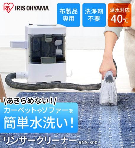 お掃除お役立ち情報【お風呂の掃除】