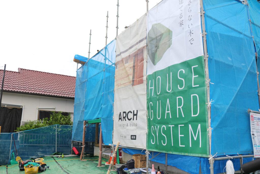 八条の家|屋根、金物と窓の防水